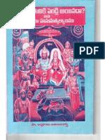 Hanuman Kalyanam