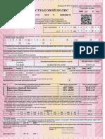 pdf_c.pdf