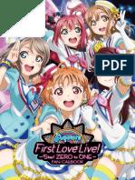 Aqours_First_Live_Fan_Call_Book.pdf