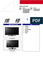 SAMSUNG-UA32D4003B-UA22D5003BR-CHASSIS-U56H-U57G.pdf