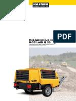 Peredvizhnye-kompressory-MOBILAIR-M50