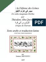 Abu Qurrah Icones Arabe Latin
