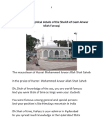 The Biographical Details of the Shaikh of Islam Anwar Allah Farooqi