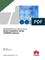 NE05E&NE08E Series Quick Installation Guide (APM30H Cabinet) 02