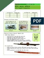 05 Copper Conductor Connectors_Sanjaya - Sinhala51327487