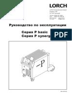 Lorch P4500.pdf