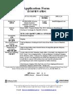 Hemant M. Solanki_Application Form-Audition 1st Round