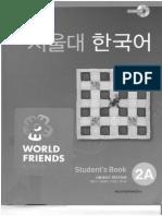 서울대 book_2A.pdf