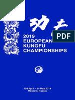 European_Kungfu_Regulations_2019