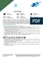 TDS_GPN_Diesel_Ultra_15W-40_rus.pdf