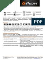 TDS_G-Profi_FLI_15W-40_rus