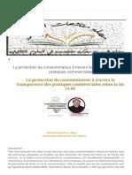 مجلة_منازعات_الأعمال_La_protection_du_consommateur_à_travers_la_transparence_des_pratiques_commerciales_selon_la_loi_31-08.pdf