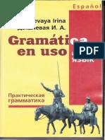 Dyshlevaya_Gram_225_tica_en_uso_U_1-38.pdf