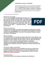 Les banques commerciales.docx