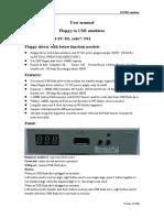 SFR1M44-FU-DL