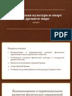 ifk_1.pdf
