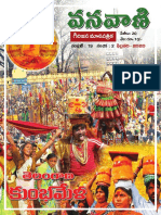 E-Vanavani 2020 Feb Issue