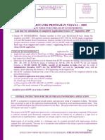 stream-sp-engineering by yogesh.pdf