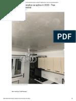 Ce Tencuieli Decorative Se Aplică În 2020 Pentru Renovarea Apartamentelor
