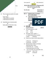 1371.pdf