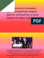 Volonter2018