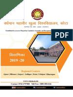 Prosectus Jan 2020 R.pdf