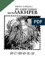 Zaytseva Miliy Alekseevich Balakirev Istoki
