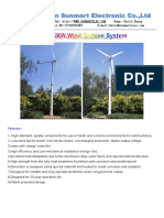 5KW Wind Turbine System -