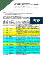 mfca_tool_ver4