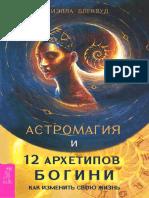 2_5264733463616947836.pdf