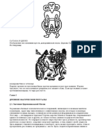 280570.pdf