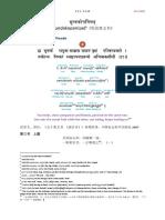 Muakopaniad____3.1.pdf