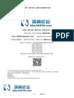 ccna questions.pdf
