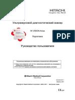 Avius_81753584.pdf