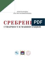 СРЕБРЕНИЦА-МЕЂУН.-КОНФЕРЕНЦИЈА-САЈТ-српски-sa-koricama.pdf