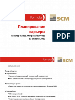 careerplanning-amiraisautov-120417083918-phpapp01
