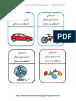 Tarjetas_para_trabajar_descripciones.pdf