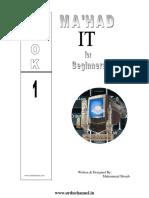 Computer-book-1