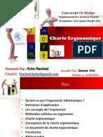 prsentationihmkrached-140422060058-phpapp01
