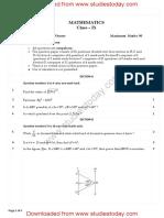 CBSE Class 9 Mathematics Question Paper Set E