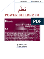 Learn Power Builder 9