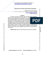 5533-1543501962.pdf