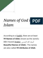 Names of God in Islam - Wikipedia