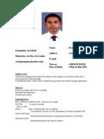 new CV