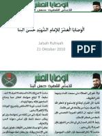 10 Wasiat Hasan Al-Banna.pptx