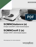 SOMNOsoft2_soft2_e_67416_ru