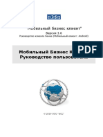 digitale-user-manual-android.pdf