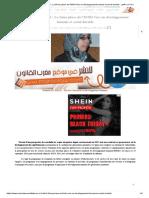 -Ibtissam EL RHALI _ La 3ème Phase de l'INDH-Vers Un Développement Humain Et Social Durable - مجلة مغرب القانون