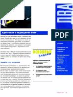 PARTEA 2.pdf