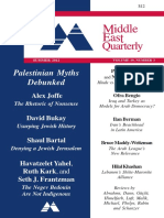 MidEast Quarterly